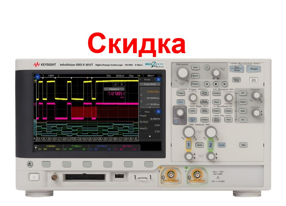 Keysight Technologies Осциллографы InfiniiVision 3000T серии X (DSOX3012T, DSOX3014T, DSOX3022T, DSOX3024T, DSOX3032T, DSOX3034T, DSOX3052T, DSOX3054T, DSOX3102T, DSOX3104T, MSOX3012T, MSOX3014T, MSOX3022T, MSOX3024T, MSOX3032T, MSOX3034T, MSOX3052T, MSOX