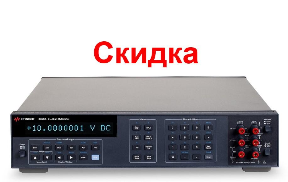 Keysight Technologies 3458А Прецизионный цифровой 8,5-разрядный мультиметр
