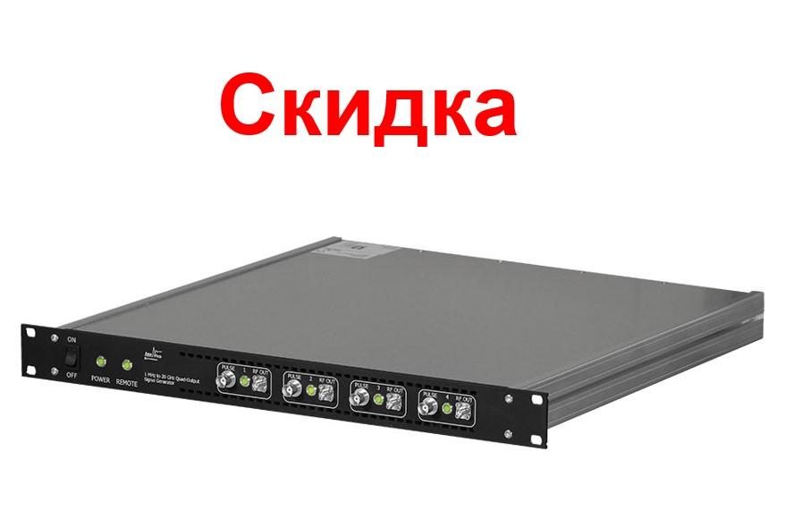 Многоканальный генератор сигналов MCSG40, 40 ГГц
