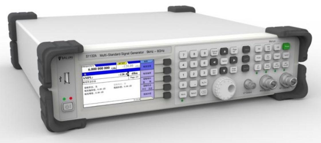 Генератор ВЧ сигналов серии S1132