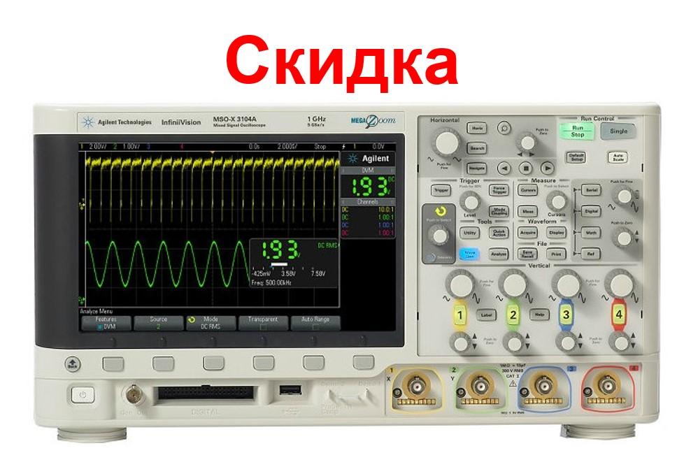 Keysight Technologies Осциллографы серии InfiniiVision 3000X:  MSOX3104A, DSOX3104A, MSOX3102A, DSOX3102A, MSOX3054A, DSOX3054A, MSOX3052A, DSOX3052A, MSOX3034A, DSOX3034A, MSOX3032A, DSOX3032A, MSOX3024A, DSOX3024A, MSOX3014A, DSOX3014A, MSOX3012A, DSOX3