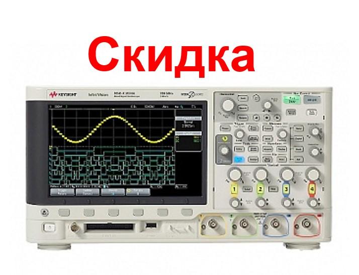 Keysight Technologies InfiniiVision 2000X