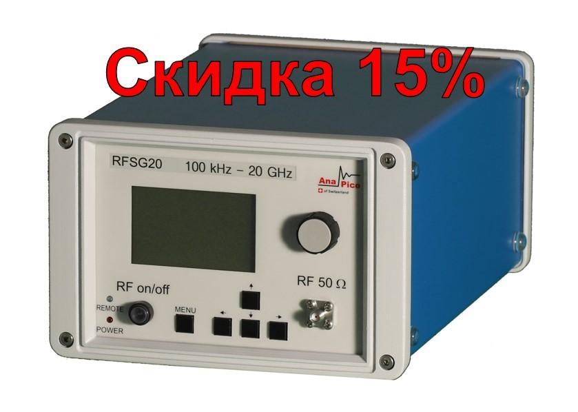 Генератор сигналов RFSG20-9K PE3 GPIB