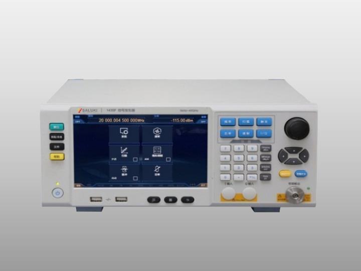Генераторы сигналов серии S1435 (9 кГц - 40 ГГц)
